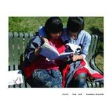 52伙伴--王任--吉林省孤儿职业学校